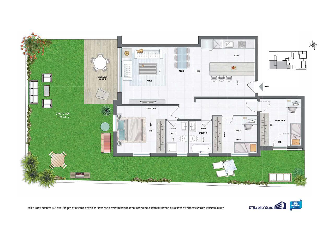 דירת גן 4 חד' | קומת קרקע | צפון - מערב