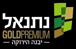 יבנה הירוקה - Gold Primum