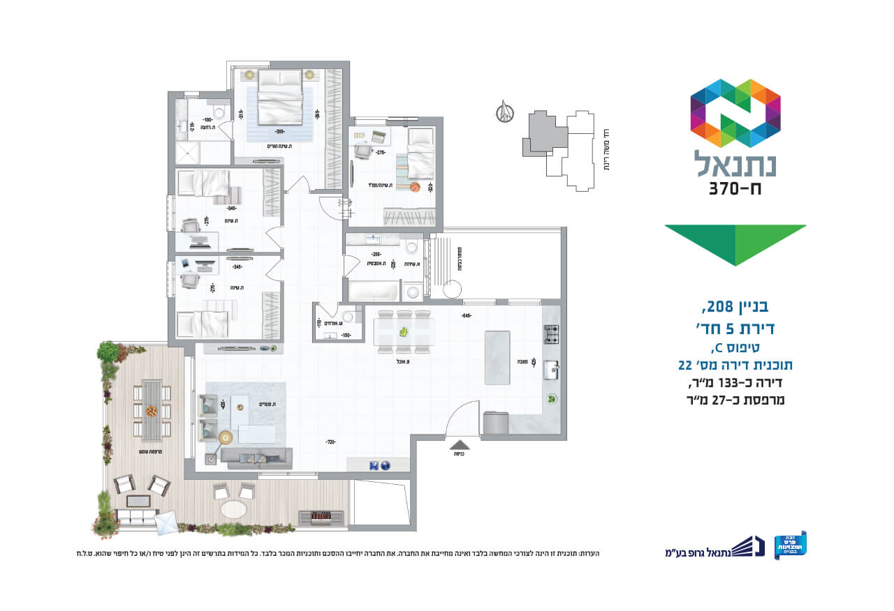 בניין 208, דירת 5 חד' | טיפוס C