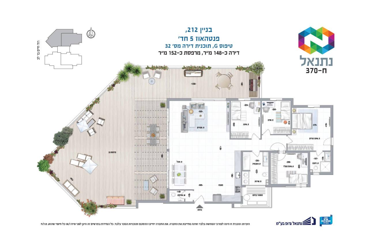 בניין 212, פנטהאוז 5 חד' | טיפוס G