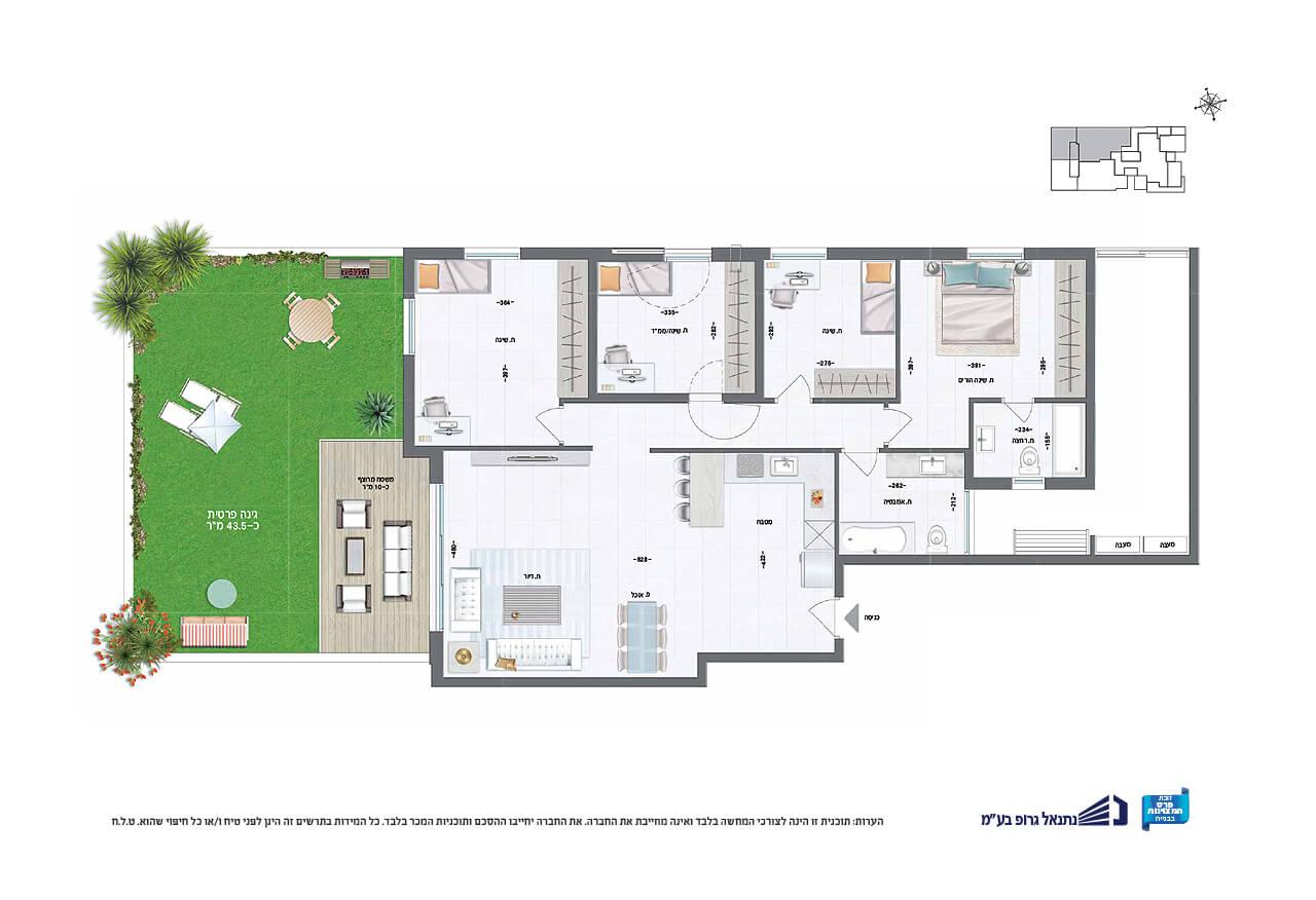 דירת גן 5 חד' | קומת קרקע | צפון - מזרח